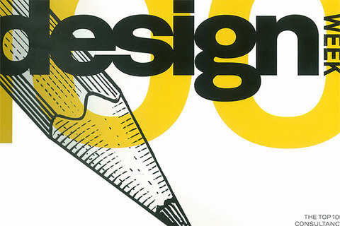 design week top 100 front cover 2015