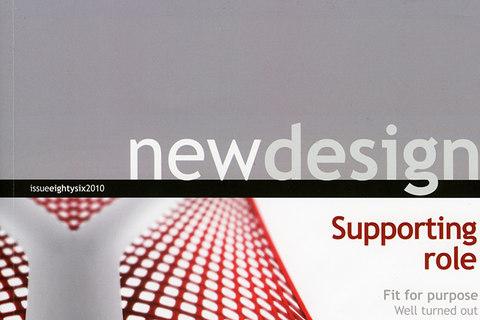 new design 2011 cover